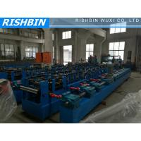 Wholesale Cold Steel Strip Profile C / Z Purlin Metal Sheet Roll Forming Machine with PLC from china suppliers