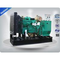Wholesale Three Phase Open Diesel Genset 25 Kva With Mechanical Speed Govorner, Air Filter, Air Cleaner from china suppliers