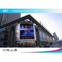 Wholesale Curved P16mm SMD3535 Flexible LED Display Boards , Waterproof IP65 from china suppliers
