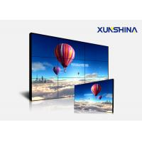 Wholesale Advertising Screen 3x3 55 inch Nearly Seamless Video Wall with Bezel 3.5mm from china suppliers