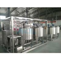 Wholesale Stainless Steel Water Tank for Storage from china suppliers