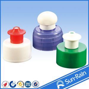 Wholesale OEM Plastic bottle cap flip top screw cap 20/410 20/400 28/410 SR-207 from china suppliers