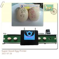 Quality Smart Egg Stamping Machine With High Capacity USB Flash Drive Internal Storage for sale