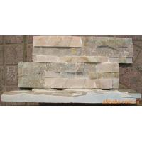 Wholesale Cultured Stone from china suppliers