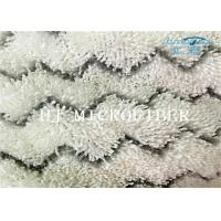 Wholesale White Color W Shaped Jacquard Microfiber Fabric Twist Pile Fabric Flat Refill For Mops from china suppliers