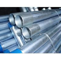 Wholesale API galvanized steel pipe from china suppliers