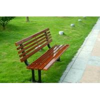 Wholesale Outdoor Chair/Metal Chair/ Galvanized Metal Garden Chairs 3 Seater Garden Bench from china suppliers