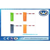 Buy cheap 24V DC PMSM Brushless Servo Motor Automatic Barrier Gate Barrier Road from wholesalers