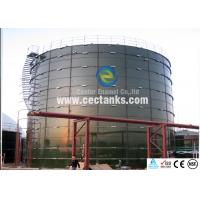 Wholesale Glass Fused To Steel Anaerobic Digestion Tanks With Double Membrane Roof from china suppliers