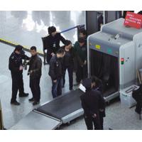 Wholesale Security X-Ray Baggage Inspection System from china suppliers