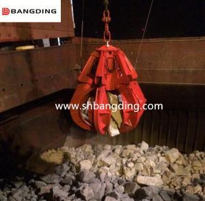 China BANGDING Orange Peel Hydraulic Grab for Handling Scrap Metal Electric Hydraulic Orange Peel steel scrap Grabs on sale