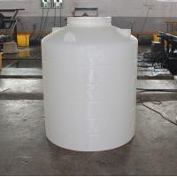 Wholesale 300L plastic Rain /Water Tank / Water Storage Tanks from china suppliers