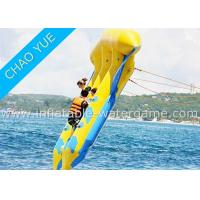Wholesale Water Toys Tarpaulin PVC Inflatable Boat 12 Months Warranty HS Code 95030089 from china suppliers
