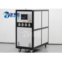 Wholesale 380 V / 50 HZ Portable Water Cooled Industrial Chiller 75 L Tank Capacity from china suppliers
