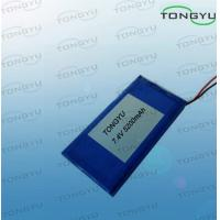 Wholesale 7.4V 5200mAh Polymer Rechargeable Lithium Batteries High Burst Rate For Wireless Facilties from china suppliers