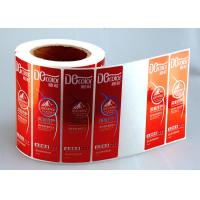 Quality Metallic Paper Label Roll Sticker Printing Customized ,Vinyl Metallic Sticker Printing Anti Dirty for sale