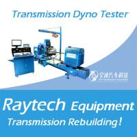 Wholesale 380V 3Phase 22KW Transmission Dyno Tester SUPPER-ATTCS-001 from china suppliers