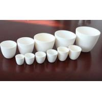 Wholesale Crucible for casting platinum/gold from china suppliers