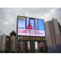Wholesale 1R1G1B DIP P20 Billboard LED Display , full color advertising led screen from china suppliers
