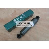 Wholesale Rear suspension Steel Auto Shock Absorber for Sinotruk HOWO WD615 from china suppliers