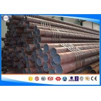 Wholesale Seamless Mechanical Alloy Steel Tube with Competitive Price ASTM 5135 from china suppliers