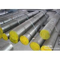 Wholesale Aluminum Steel Round Bars from china suppliers