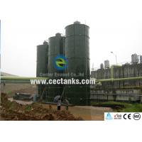 Wholesale Double Coating Steel Grain Storage Silos / 100000 / 100k Gallon GFTS Tank from china suppliers