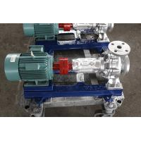Wholesale WRY150-125-280A Thermal oil circulating pump from china suppliers