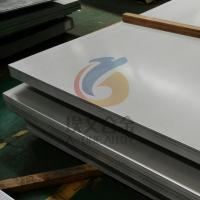 Wholesale LDX2101 UNS S32101 duplex stainless steel sheet/plate from china suppliers