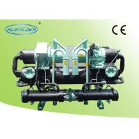Wholesale Heat Recovery Industrial Water Chiller from china suppliers