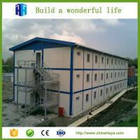 Wholesale HEYA wholesale price prefabricated movable house wall panels in saudi arabia from china suppliers