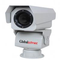 Wholesale Zoom Thermal Imaging Camera GCS-TI Series from china suppliers