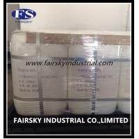 Wholesale 1,4-Butanediol Diglycidyl Ether from china suppliers
