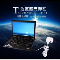 Wholesale COMER security laptop anti-shoplifting display alarm control system for mobile phone retail stores from china suppliers