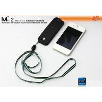 Wholesale Cell Phone / Iphone 4 / 4s Color Bluetooth 3.0 Handset with Flashlight 10.8*3.5*1.4cm from china suppliers