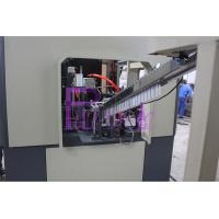 Wholesale Automatic Bottle Blowing Machine / Blow Molding System For Juice Bottle from china suppliers