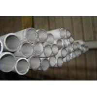 Wholesale Small Diameter Welded Stainless Steel Tube (3) from china suppliers