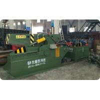 Wholesale Hydraulic Alligator Shear With customized Force , Blade Length 600 mm from china suppliers