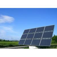Quality Low-E Tempered Solar Panel Glass , Super White Clear , Corrosion Resistant , High Impact Strength for sale