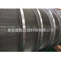 China Electro Polish Surface Pressure Screen Basket Stainless Steel Screen Basket on sale