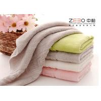 Wholesale Dyed Color Jacquard Hand Towel Sets , Luxury Hotel Collection Towels from china suppliers