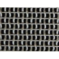 A piece of cable metal mesh with 2mm round wire and a single row cable steel wire.