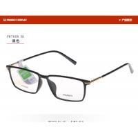 Wholesale Traditional Fashion Parim Eyeglasses Frames For Both Men And Women from china suppliers