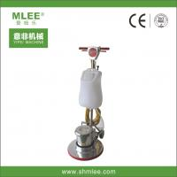 Buy cheap MLEE170AF chinese carpet washing machine from wholesalers