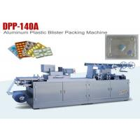 Wholesale Horizontal Automatic Pharmaceutical Blister Packaging Machines High Precision from china suppliers