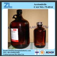 Wholesale Best quality & price HPLC Acetonitrile 99.9% CAS No.: 75-05-8 from china suppliers