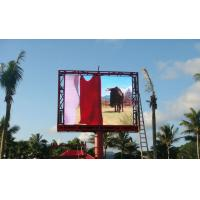 Quality P6.67 Outdoor Rental Series IP65 Outdoor LED Displays 640 x 640mm Events, Shows, Wedding for sale