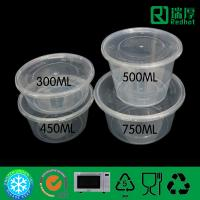 Eco-friendly clear disposable  round food container with Lid 300ml-3500ml