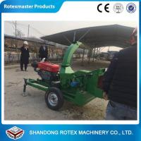 Wholesale 40Hp Diesel Engine Wood Chips Wood Chipper Shredder For Forest Use from china suppliers