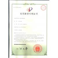 Shenzhen Delijun Plastic Machinery Co.,Ltd Certifications